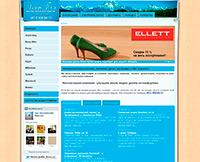 Интернет магазин Элит Пол